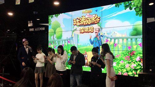 《梦幻花园》2018首场玩家见面会 奥斯汀欢歌笑舞(图5)